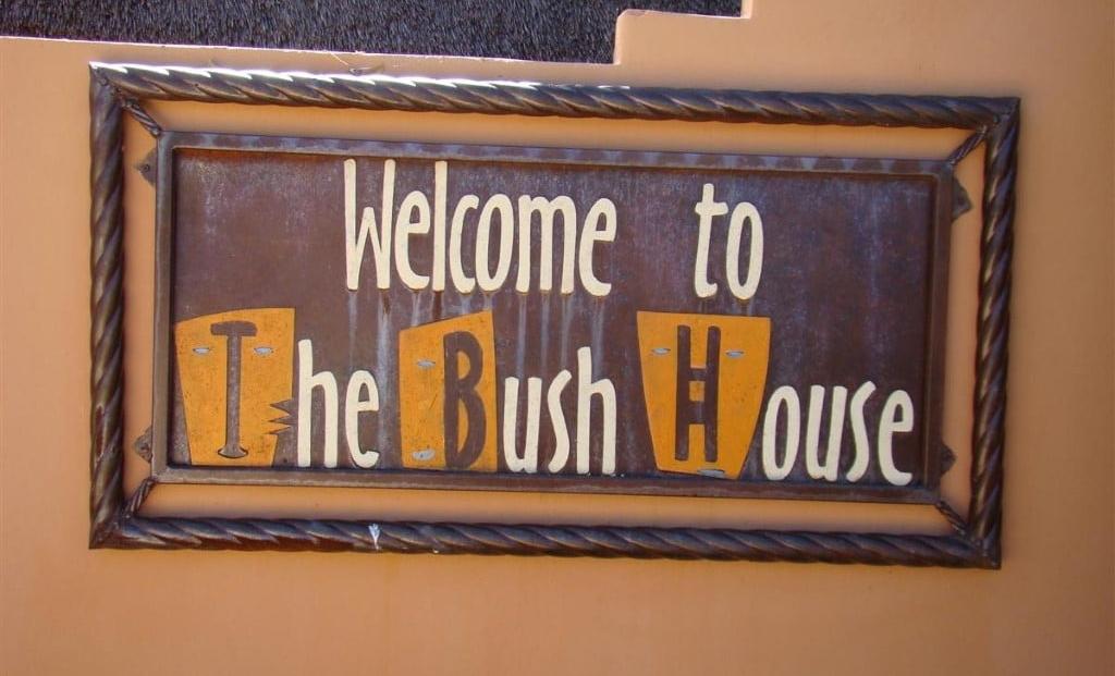 Bush House - Entree