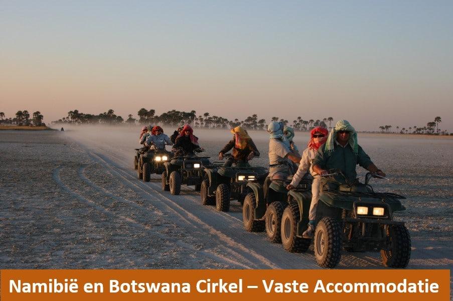 Nieuws uit Afrika - Voorbeeldreis Namibië Botswana cirkel kamperen - Out in Africa